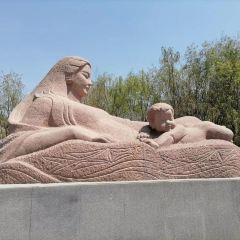 黃河母親雕塑用戶圖片