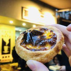 Cafe e Nata Margaret's User Photo