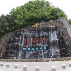Longyu Bay User Photo