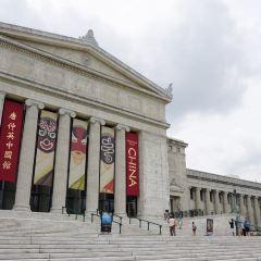 필드 박물관 여행 사진
