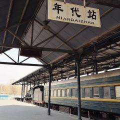 China Railway Museum East Suburb User Photo