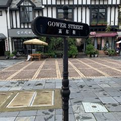 Thames Town User Photo