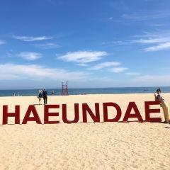 해운대 해수욕장 여행 사진