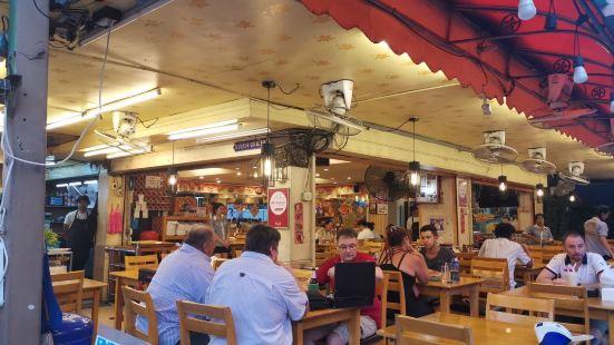 Lou Wai Lou Restaurant