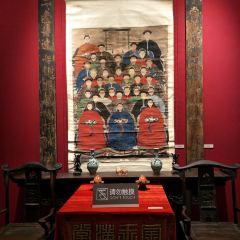Jining Museum User Photo