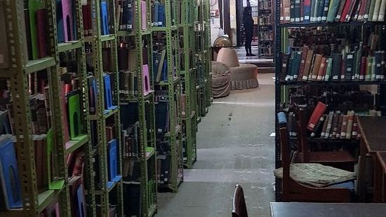 Kaiser Library