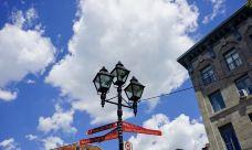 雅克·卡迪亚广场-蒙特利尔-zhulei831230