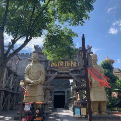 株洲方特夢幻王國用戶圖片