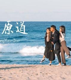 江原道游记图文-滑雪看海泡温泉,放寒假我们去江原道
