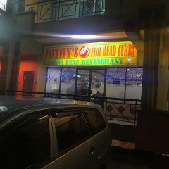 Jothy's Curry Banana Leaf Restaurant User Photo