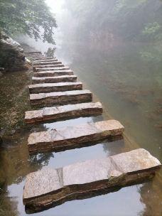 仰韶大峡谷-渑池-205****061