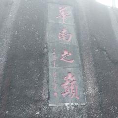 桂林貓兒山用戶圖片
