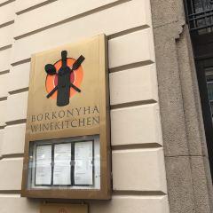 Borkonyha WineKitchen用戶圖片