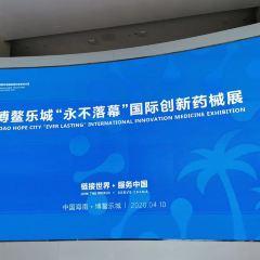 博鰲亞洲論壇成立會址用戶圖片