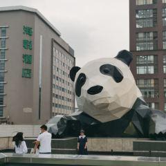 成都IFS雕塑庭院のユーザー投稿写真