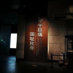 Museum of Sino-Japanese War 1894-1895 User Photo