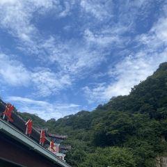 Luoyang Laojun Mountain User Photo