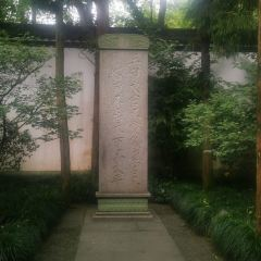岳王廟景區用戶圖片
