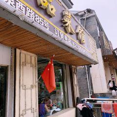梓賢閣精品菜館用戶圖片