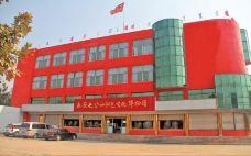 泰安毛公山红色文化博物馆-肥城-M13****880