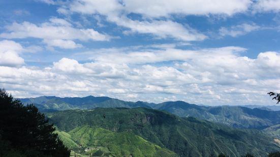 Beidou Cliff Scenic Area