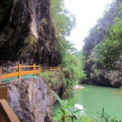 Yangyuan Mountain User Photo