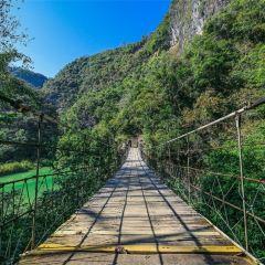 Ruyuan Tianjing Mountain Xianren Bridge User Photo