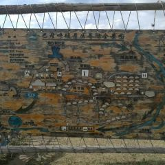 呼倫貝爾古城用戶圖片