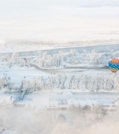 黑龙江游记图文-南方姑娘的心愿:想和你一起去东北看雪啊