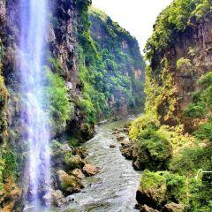 Malinghe Canyon User Photo
