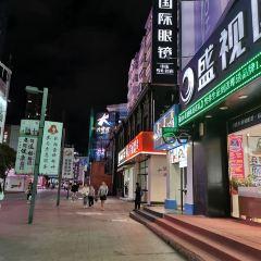 中街商業圈用戶圖片