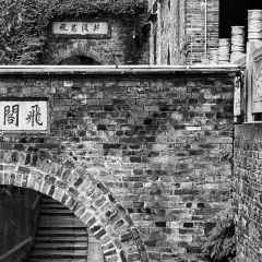 Xijindu Ancient Street User Photo
