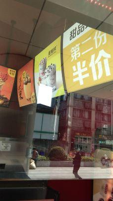 麦当劳(柳州步步高店)-柳州-yoyolove7788