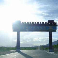 장쯔 현 여행 사진