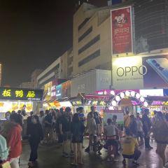 타이둥 보행자거리 여행 사진
