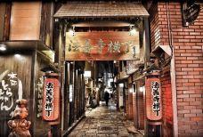 法善寺-大阪-hiluoling