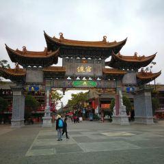 Guandu Ancient Town User Photo