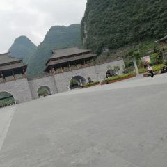 Libo Seven Small Arches (Xiaoqikong) Scenic Area User Photo
