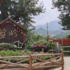 우위안 황링 관광구 여행 사진