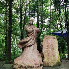 Jianmen Pass User Photo