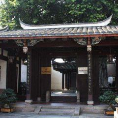 린쩌쉬(임칙서) 기념관 여행 사진