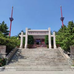 Liugongdao National Forest Park User Photo