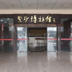 China Yixing Purple Sand Museum User Photo