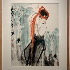 湖南省美術館のユーザー投稿写真