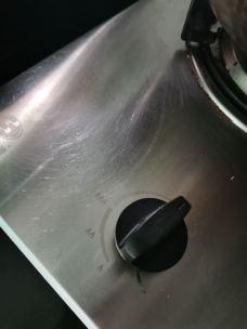 林内燃具专卖店-九江-普朗莱乌特乾隆