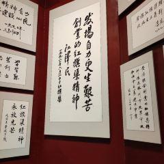 Hongqiqu Memorial Hall User Photo