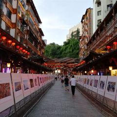 Shibangu Street User Photo