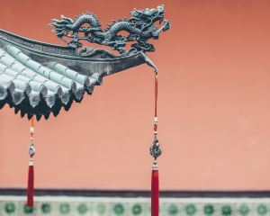 The Beauty of Ancient Chinese City Names and What It Means 2020