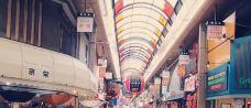 黑门市场-大阪-暝逝