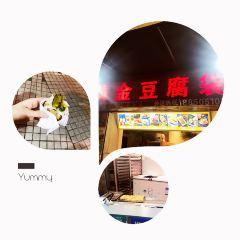 Zhongshan Road Pedestrian Street User Photo